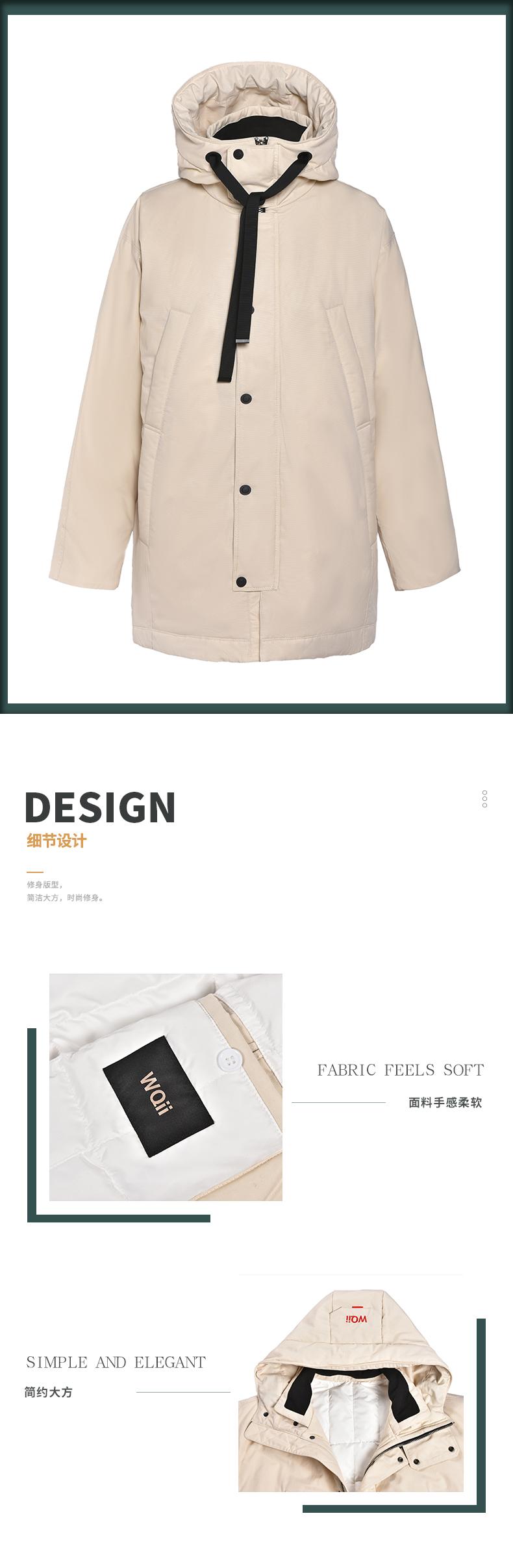 2020服装_01.jpg