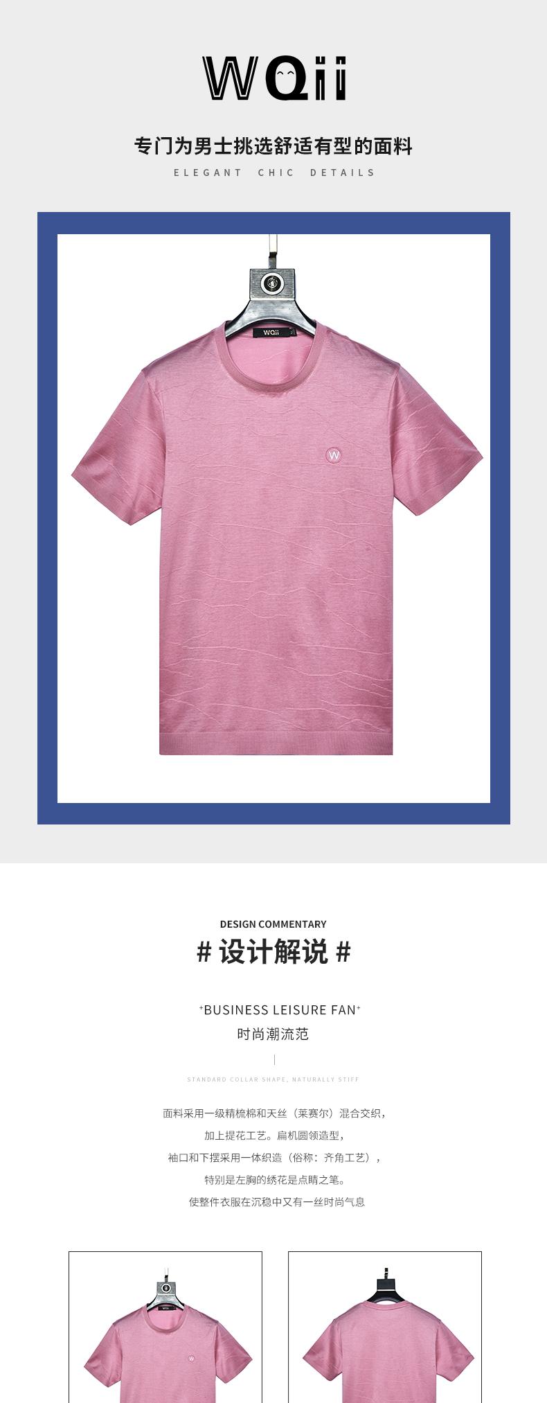 男衬衫详情_01.jpg