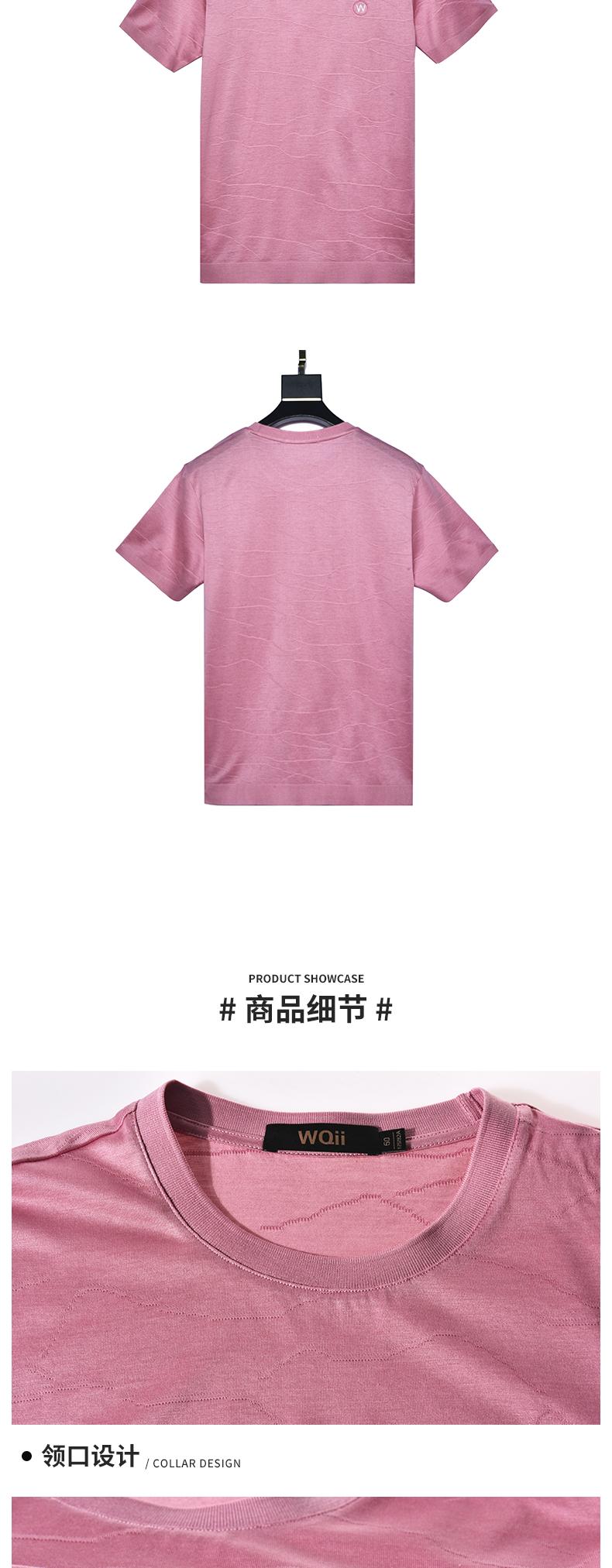 男衬衫详情_04.jpg