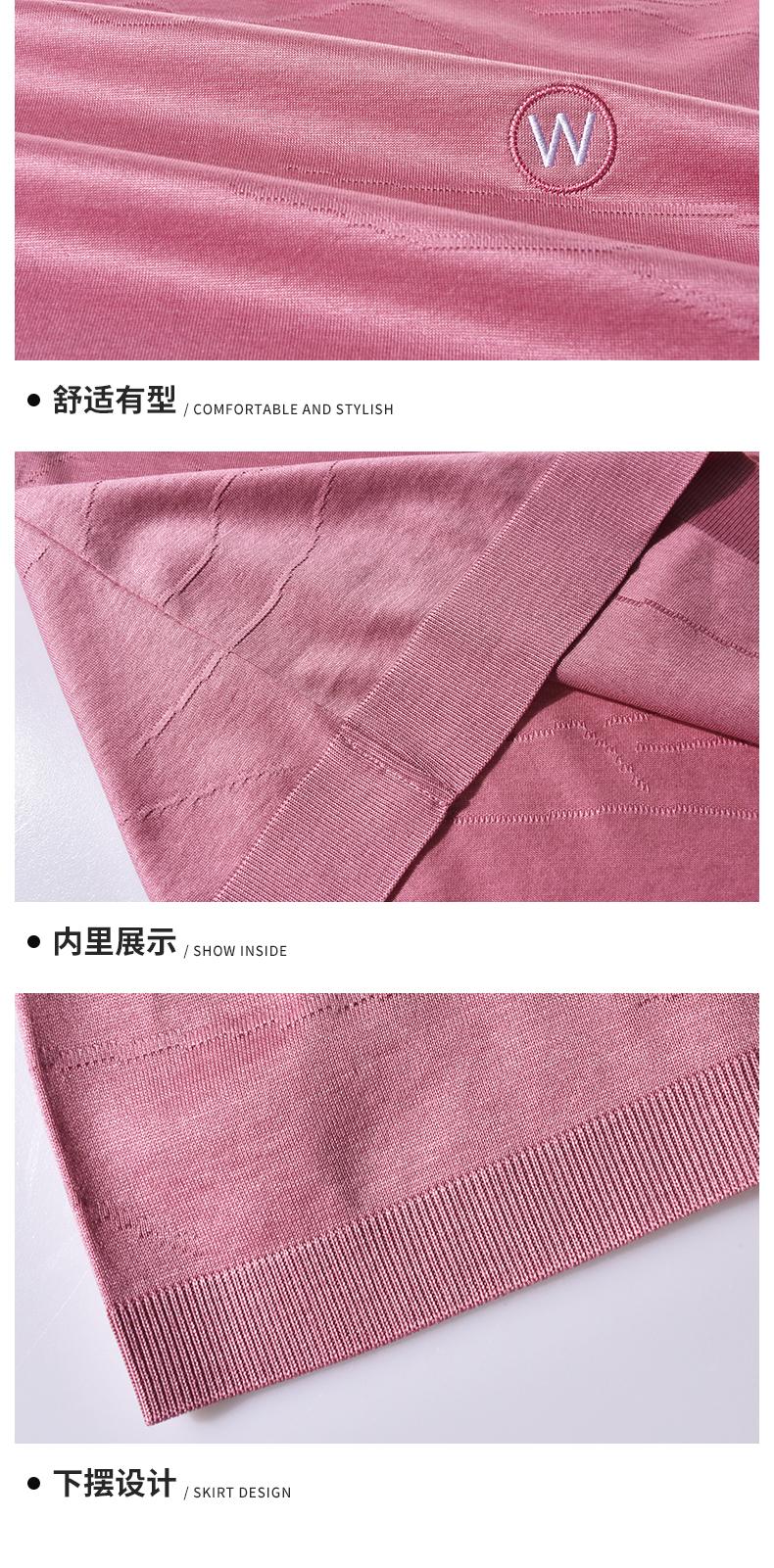 男衬衫详情_05.jpg