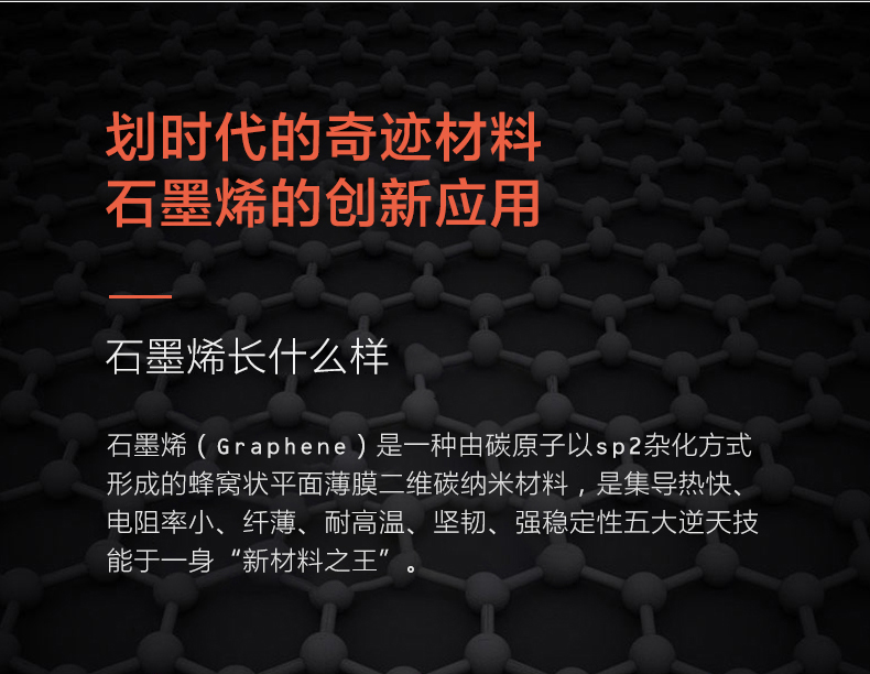 方块取暖器_05.jpg
