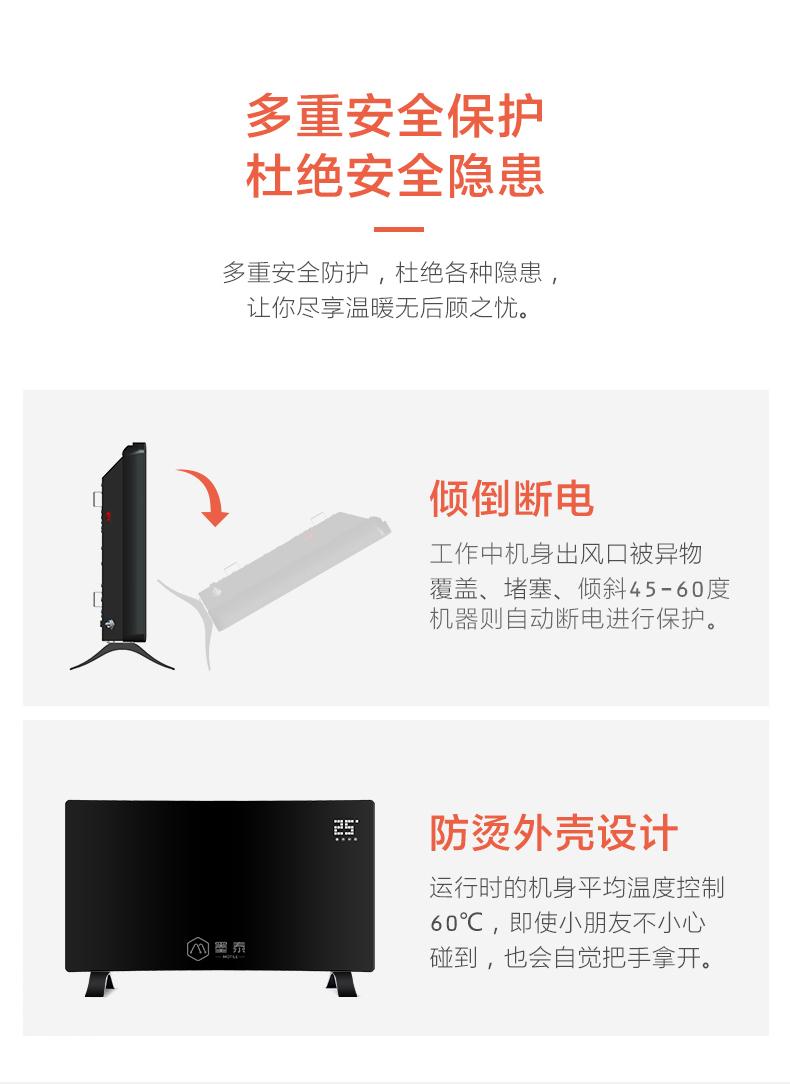 方块取暖器_19.jpg