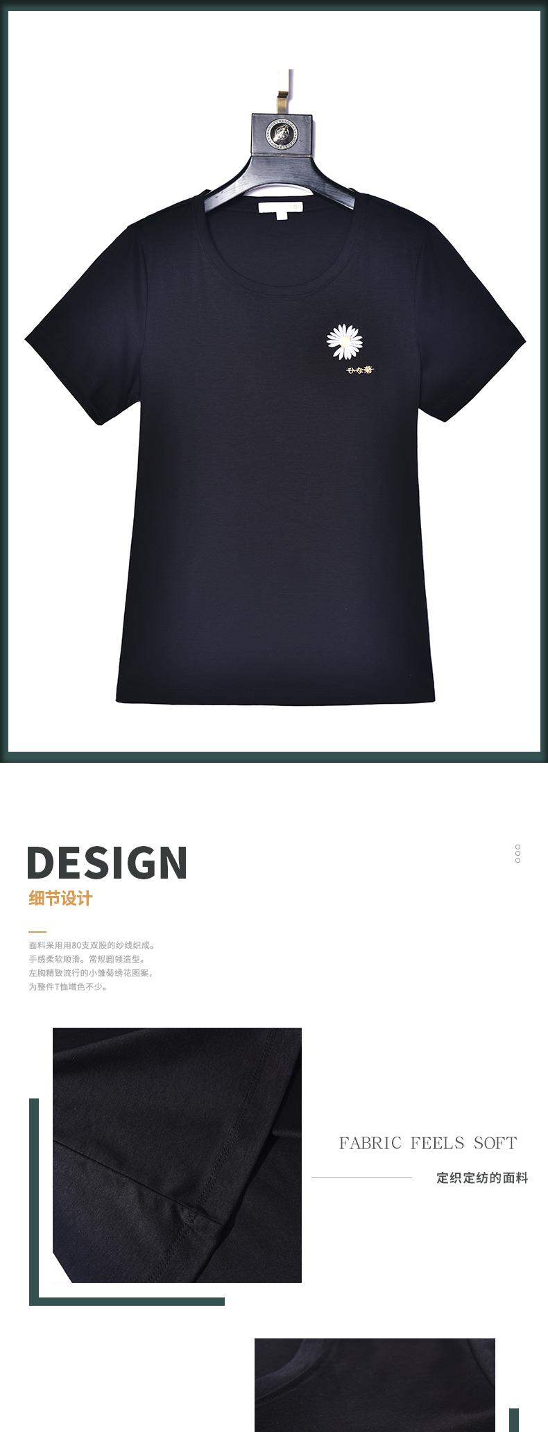 服装_01.jpg