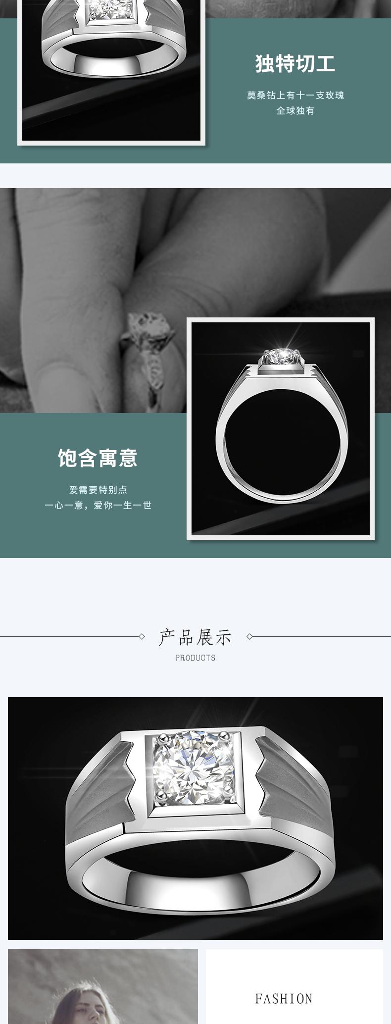 钻石详情_03.jpg